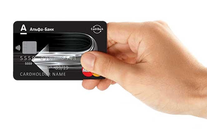 как оплатить кредит с кэшбэком какие банки погашают кредиты